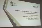 """Представяне на проект """"Мерки за преодоляване на демографската криза в Република България"""" пред Министерството на здравеопазването"""
