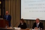 """Научна конференция с международно участие """"Демографски предизвикателства и политики"""" - след събитието"""