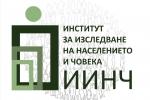 """Научна конференция с международно участие """"Демографски предизвикателства и политики"""""""
